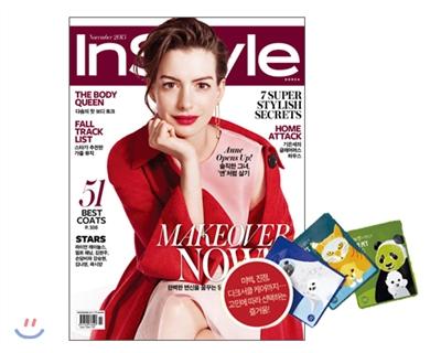 15_韓国女性誌_InStyle_2015年11月号
