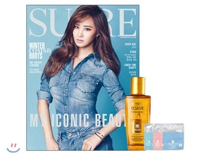 20_韓国女性誌_SURE_2015年11月号