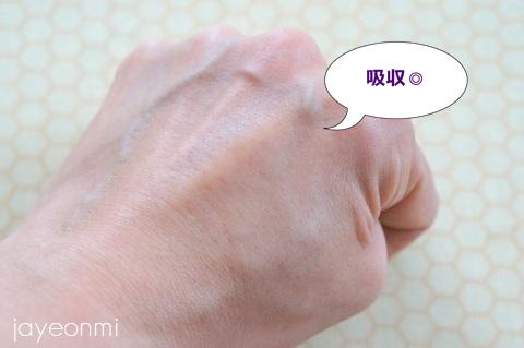 its skin_イッツスキン_スキンソリューション_アンプル (9)