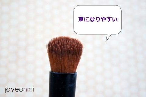 化粧ブラシ_合成繊維_比較_2015年11月 (5)