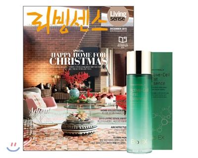 4_韓国女性誌_リビングセンス_2015年12月号