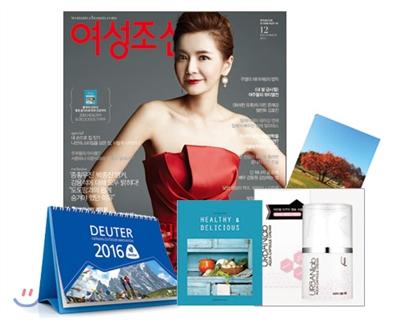 7_韓国女性誌_女性朝鮮_2015年12月号