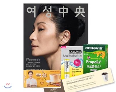 8_韓国女性誌_女性中央_2015年12月号