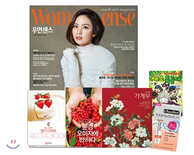 9_韓国女性誌_ウーマンセンス_2015年12月号
