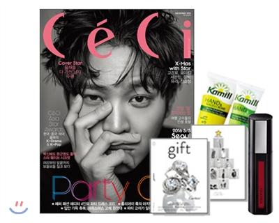 12_韓国女性誌_ceci_2015年12月号-2