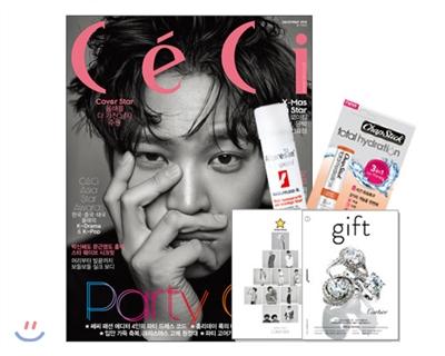 12_韓国女性誌_ceci_2015年12月号