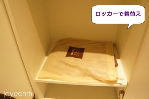 広東韓方病院_美容鍼_blog (5)