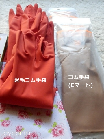 日本へのおみやげ_2015年11月 (6)