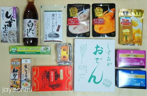 日本での買い物_2015年12月 (1)