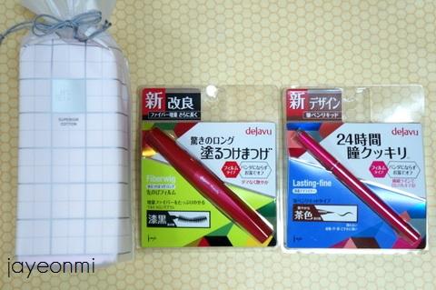 日本での買い物_2015年12月 (5)