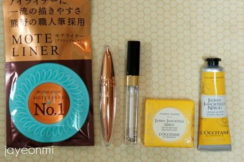 日本での買い物_2015年12月 (6)