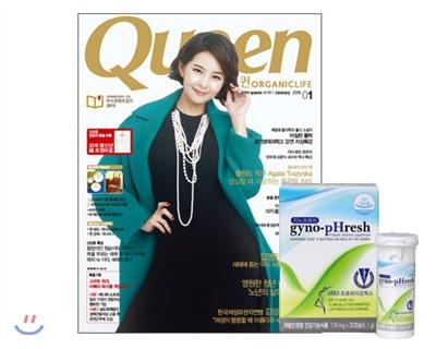 16_韓国女性誌_QUEEN_2016年1月号