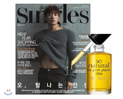19_韓国女性誌_シングルズ_2016年1月号