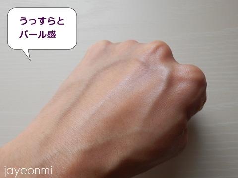 banila co_バニラコ_プライム プライマー_ブラー (4)