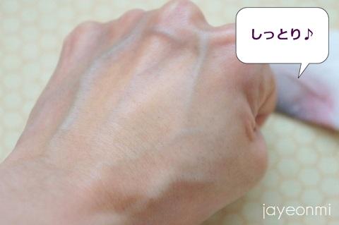 ハヌルホス_クレンジングウォーター_blog (4)