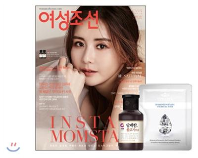7_韓国女性誌_女性朝鮮_2016年2月号