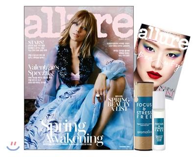 11_韓国女性誌_allure_2016年2月号