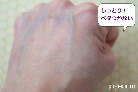 AHC_リアル アイクリーム フォー フェイス_4_blog (2)