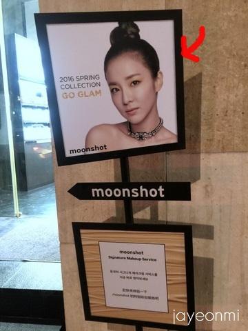moonshot_ムーンショット_三清洞_リタッチ (1)