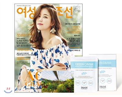 7_韓国女性誌_女性朝鮮_2016年3月号