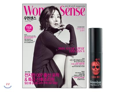 9_韓国女性誌_ウーマンセンス_2016年3月号