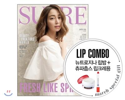 20_韓国女性誌_SURE_2016年3月号