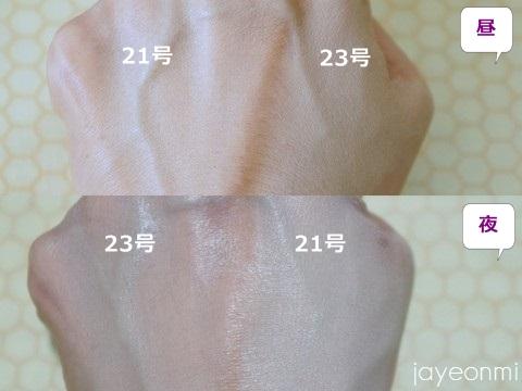 its skin_イッツスキン_ポップアップクッション_モイスチャー (4)