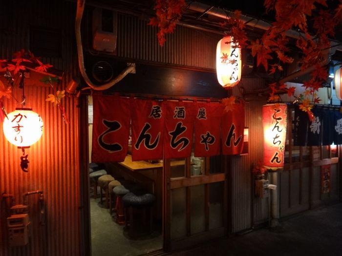こんちゃん4-1