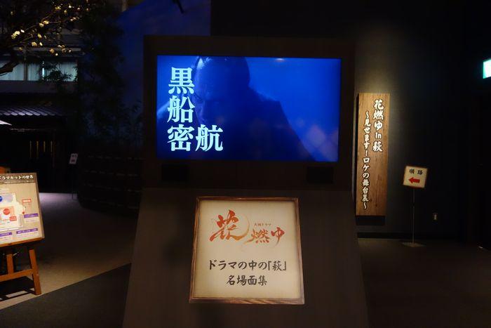 山口県旅行2日目-8