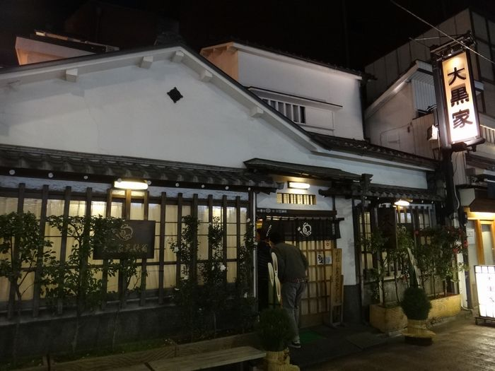 浅草 魚きち2