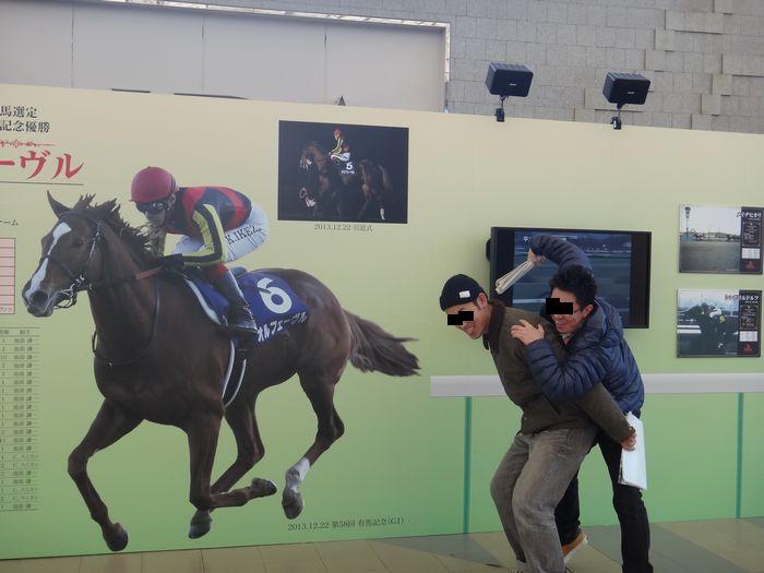 有馬記念2015-2