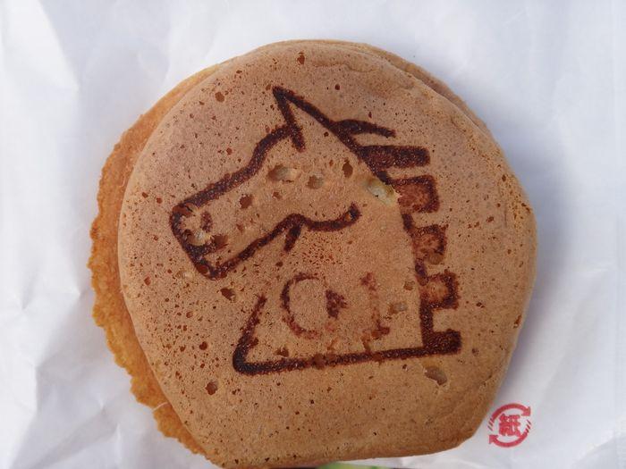 有馬記念2015-8