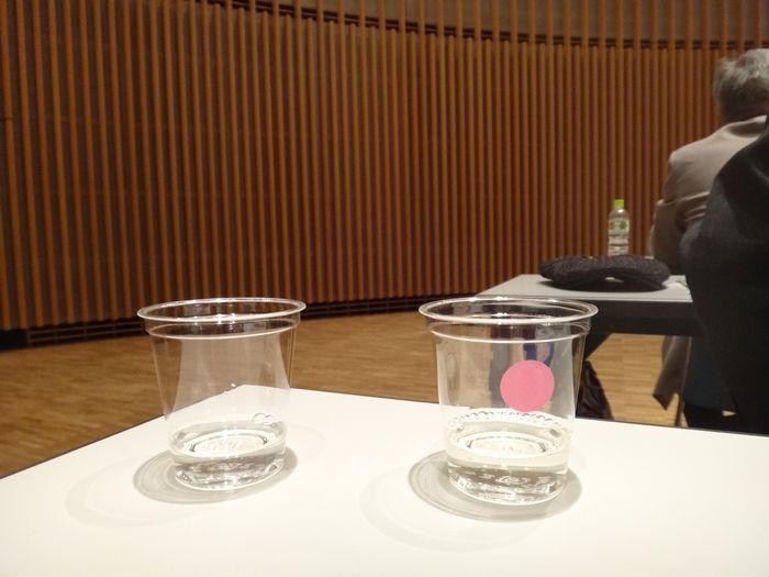 誉富士セミナー&お酒の会3