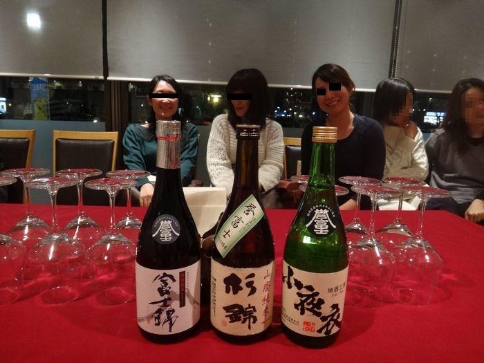 誉富士セミナー&お酒の会6
