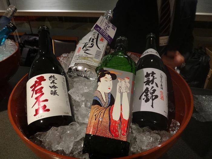 誉富士セミナー&お酒の会7