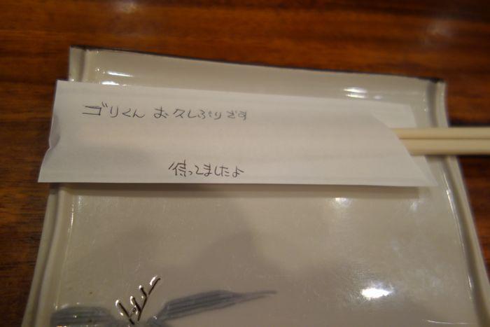 くしまる5-2