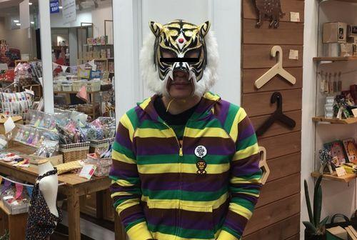 オリジナルマスク作成4