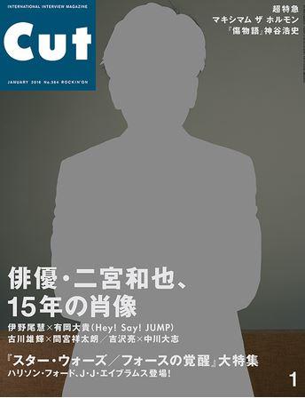 CUT999black.jpg