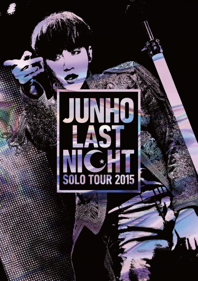JUNHO_LASTNIGHT_H1_nomal.jpg