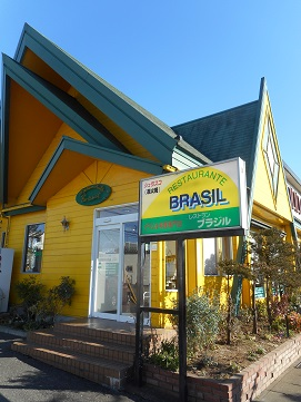⑥レストラン ブラジル 外景