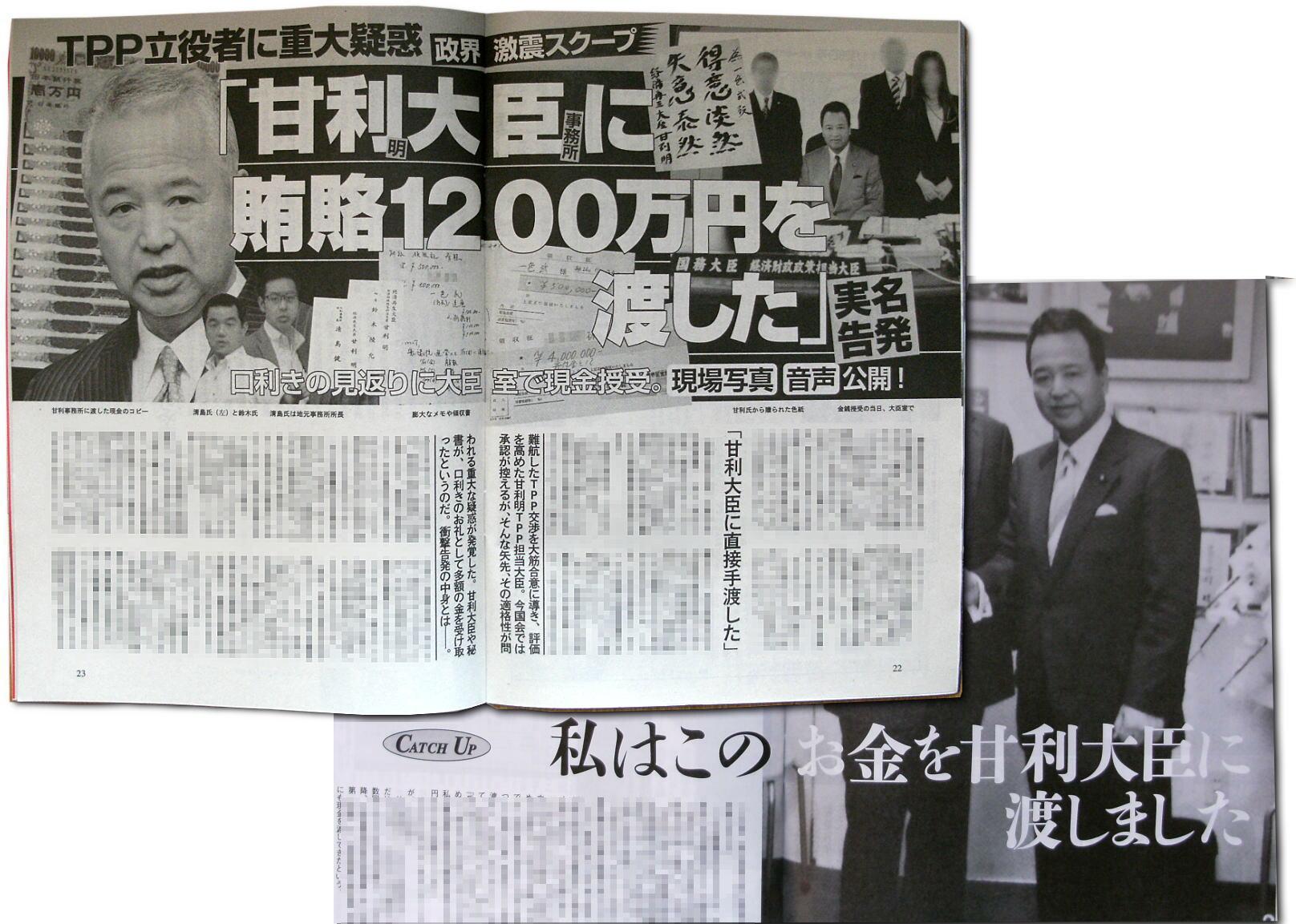 20160121-2.jpg