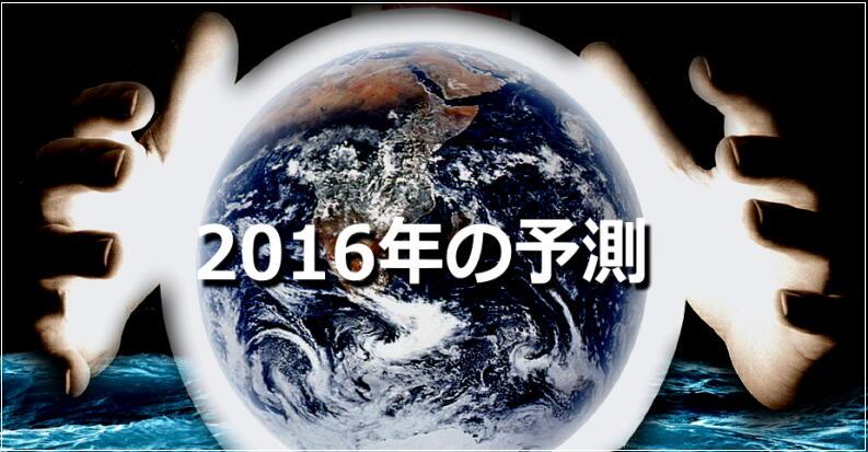 mag20151215-1.jpg