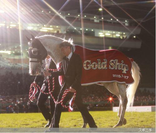 【競馬】ゴールドシップ、初年度の種付け料は300万円 シンジケートは即満口