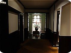 crn-1533.jpg