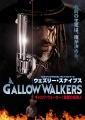 gallow_walkers.jpg
