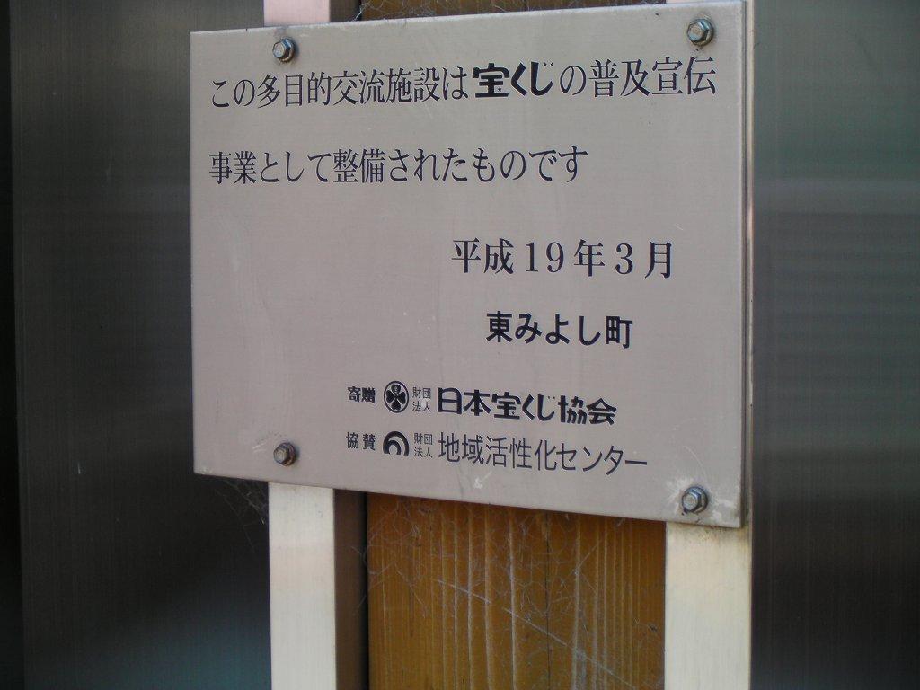 awakamo2_1.jpg