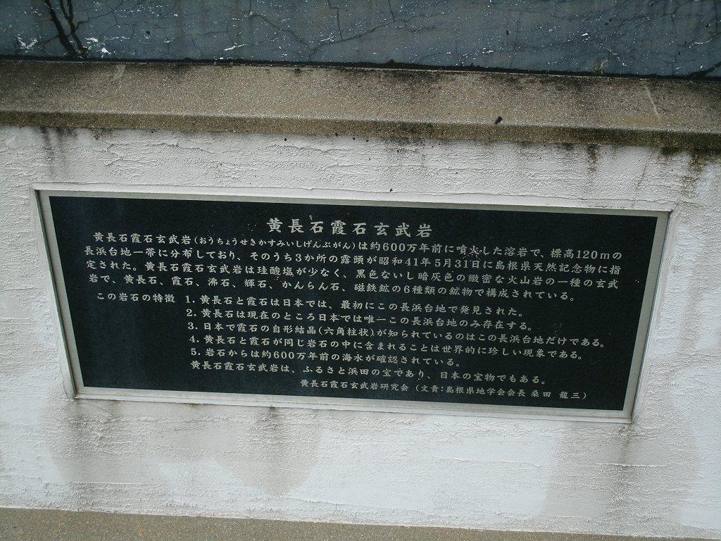 hamada3_1.jpg