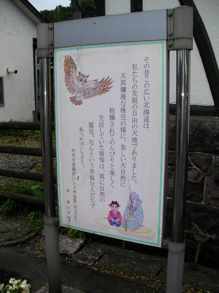 noboribetsu4.jpg