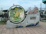 JR宇島駅 豊前市案内地図