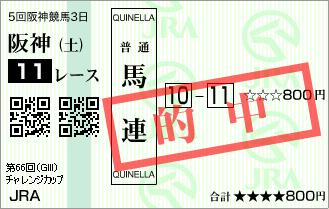 20151212155826d08.png